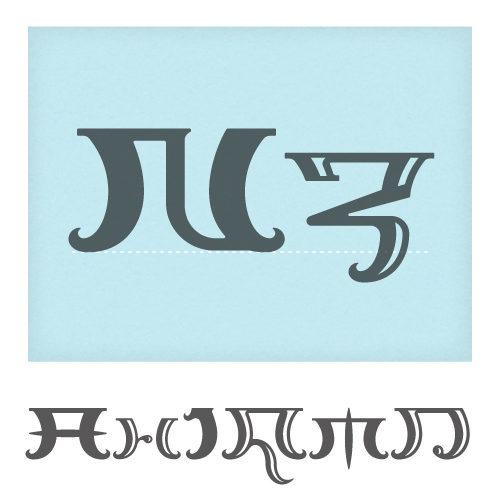 Trillium Initials